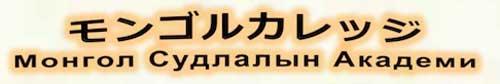 スクリーンショット-2016-03-30-12.46.48